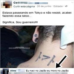 Tatuagem com um significado inesperado