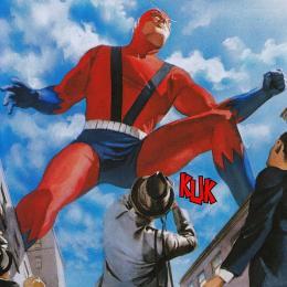 Marvels, de Kurt Busiek e Alex Ross: Terríveis maravilhas