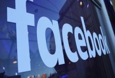 Aprenda a criar sua página do Facebook com público alvo personalizado