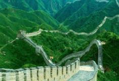 A grande muralha verde
