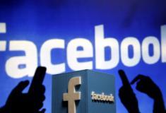 Israel abre investigação sobre o Facebook