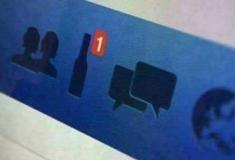 A notificação que todos estão esperando no Facebook