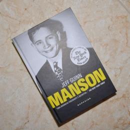 Resenha literária: Manson, a biografia