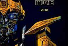 Novidade sobre o filme solo de Bumblebee!