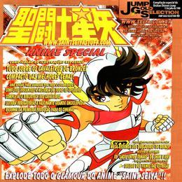Jump Gold Selection 1: O livro mais Importante de Saint Seiya