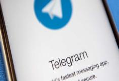 Revolucionário inovador mundo do viciante Telegram