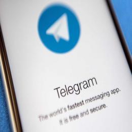 Revolucionário inovador mundo do viciante Telegram