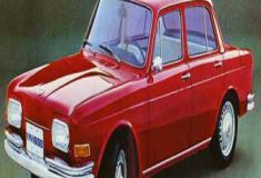 VW 1600 - em dezembro de 1968 a estreia no Brasil
