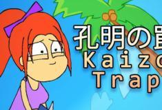 Assista Kaizo Trap, a animação sobre games mais bem feita da história