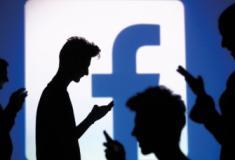 Verifique se a sua conta do Facebook foi pirateada