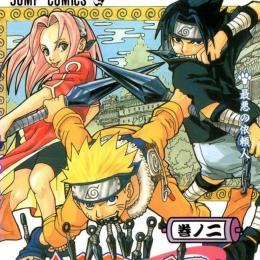 Melhores capas de Naruto