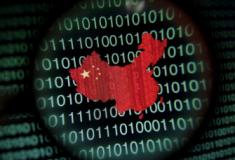 Entenda o que é tecnologia quântica, novo campo de batalha entre EUA e China