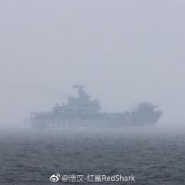 China testa canhão eletromagnético