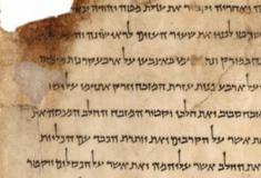 Você sabe o que são os manuscritos do mar morto?