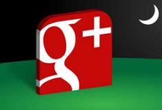 Fim do Google+