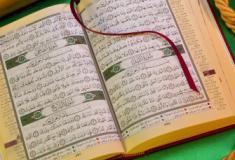 O Alcorão: O Livro Sagrado do Islã