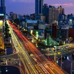 Imagens de Taiwan