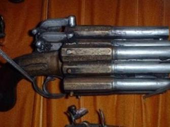 Algumas armas são extremamente exóticas e esquisitas