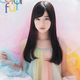 As atrizes japoneses mais bonitas