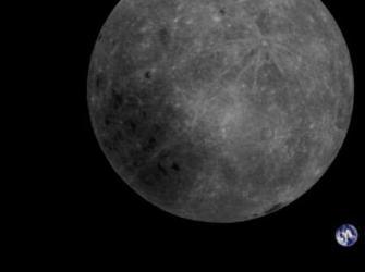 Descoberta grande massa de material misterioso no lado afastado da Lua