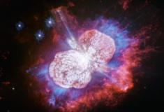 Hubble captura maior explosão estelar da galáxia