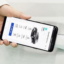 Hyundai desenvolve chave digital para smartphone