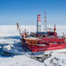 Por que o Ártico tem tanto petróleo?