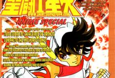 Mook  Jump Gold Selection 1: Saint Seiya Anime Special