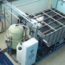 Cientistas russos criam novo sistema de tratamento de água, compacto e barato