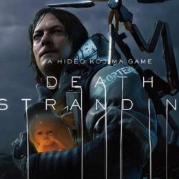 O que é Death Stranding?