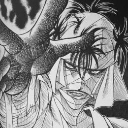Os vilões mais legais dos animes