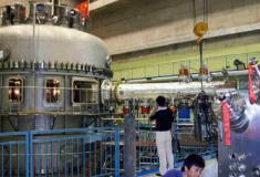 Reator de fusão nuclear chinês operacional no próximo ano