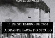 11 de Setembro: O que realmente aconteceu?