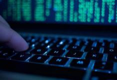 Nova tecnologia para chips pode revolucionar a privacidade virtual