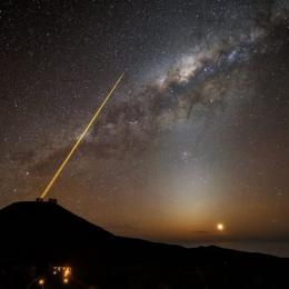TESS investiga colisão da jovem Via Láctea com galáxia anã