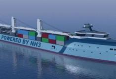 A Amónia pode vir a ser o combustível marítimo alternativo
