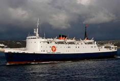A operação ferry entre Madeira e Porto Santo.