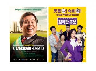 O Candidato Honesto - Remake feito na Coreia do Sul é um sucesso de bilheteria!