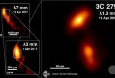 Telescópio capta imagem inédita de fenômeno no Universo