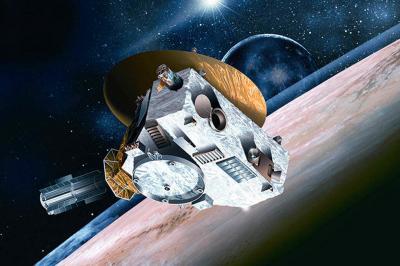 Cientistas descobrem que o espaço sideral não é totalmente escuro