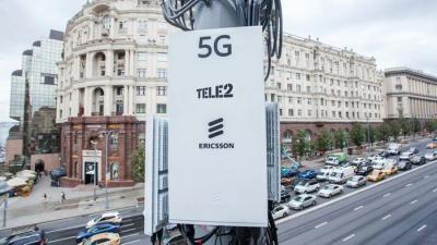 5G deve chegar a 1 bilhão de pessoas já em 2020